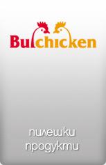 Bulchicken