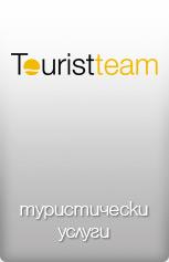 Touristteam